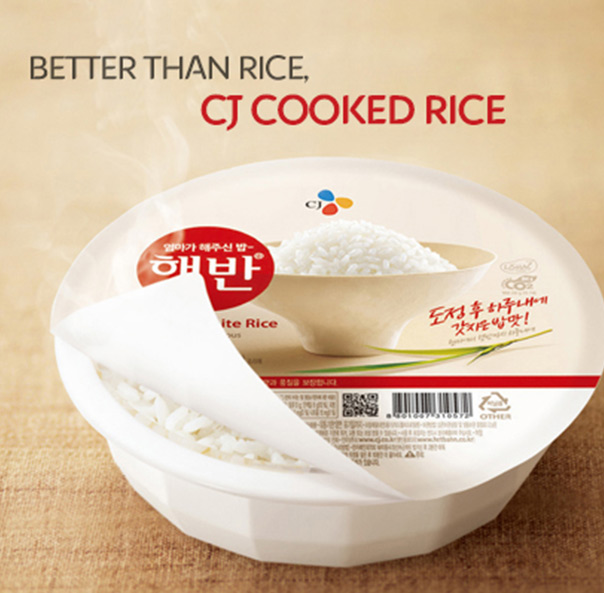 cj-cooked rice